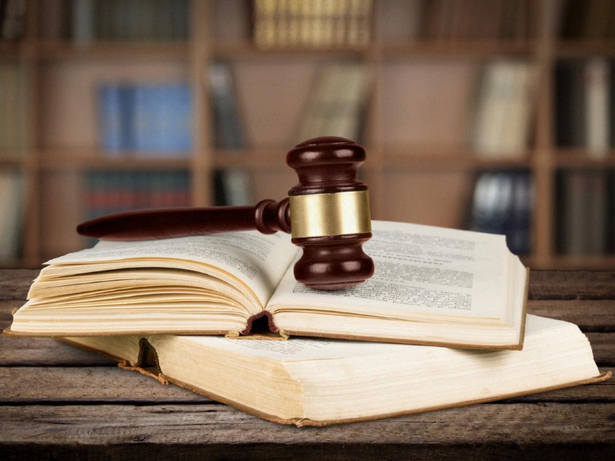 Законы вступившие в силу с 1 января 2020 года