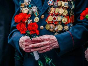 Выплата ветеранам ВОВ