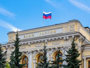 Российские банки в 2020 году