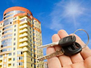 Подоходный налог за квартиру