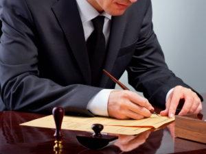 Пенсионный юрист
