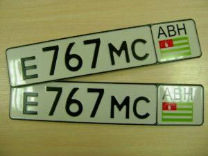 Автомобиль из Абхазии