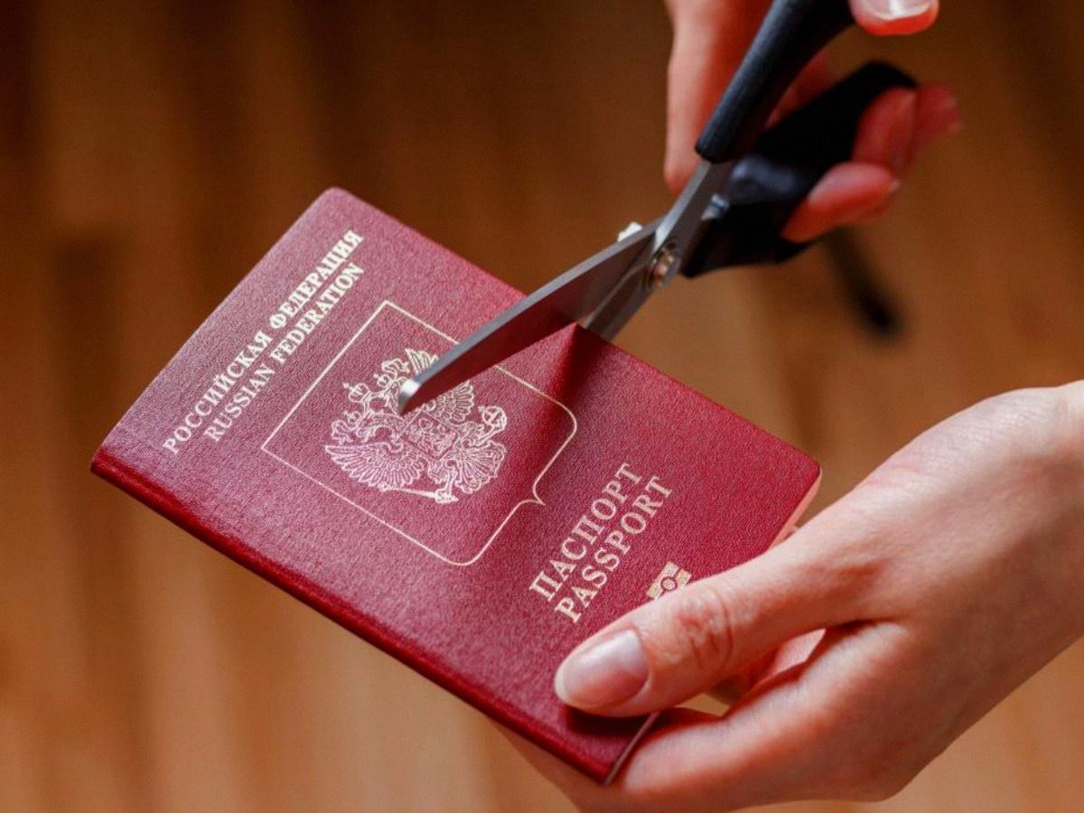 Лишить гражданства