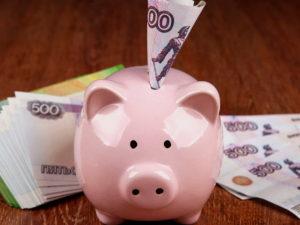 Хранить деньги